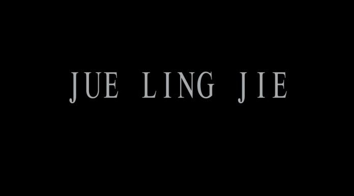JUE LING JIE theatre  jue-ling-jie