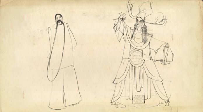 JUE LING JIE theatre  jue-ling-jie012